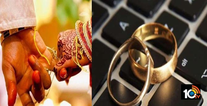 online fraud in the name of marriage, young woman lost 12 lakhs