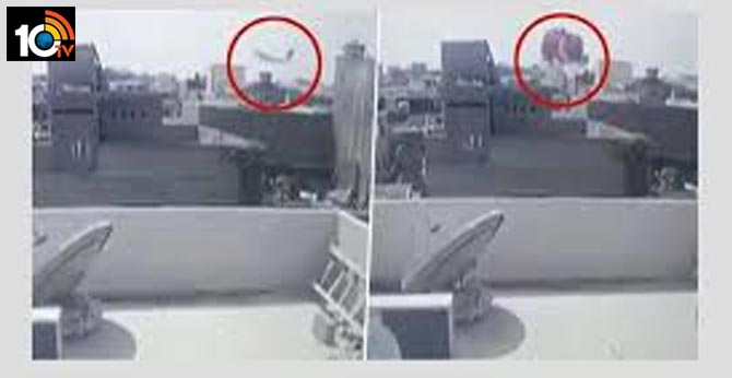 CCTV footage of Pakistan plane crash