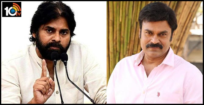 pawan kalyan reaction on nagababu controversy comments