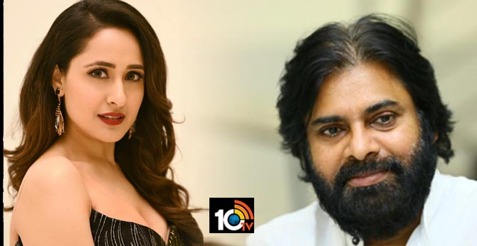 Heroin pragya jaiswal says pawan kalyan is true leader
