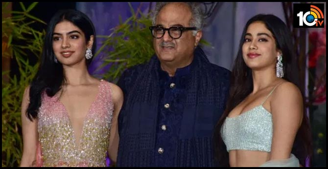 producer Boney Kapoor's domestic staff has tested positive for COVID-19