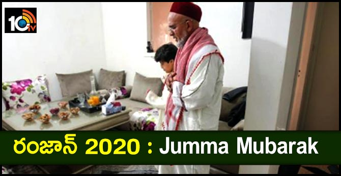 ramadan festival jumma house