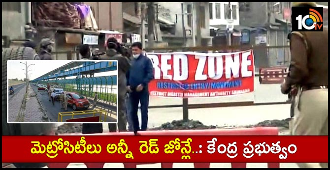 Covid-19: Centre designates all metros as red zones for lockdown post-May 3