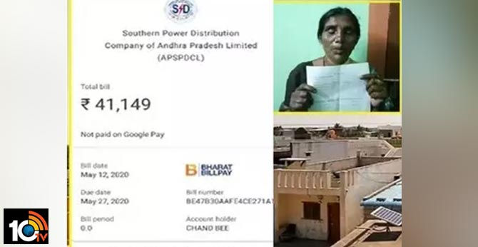 rs 41 thousand currnet bill for hut in andhra pradesh