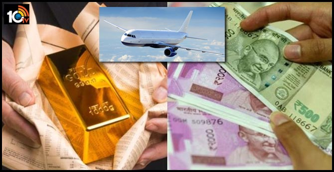 sell high-value gold to buy airline tickets