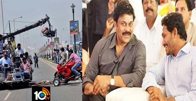 Andhra Pradesh GO Regarding Film Shooting Permissions