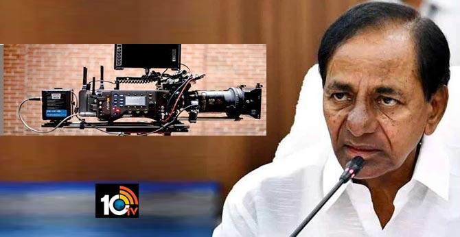 telugu cinema celebrities meeting with CM KCR on day after tomorrow