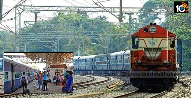 15 Trains will start from May 12, Tickets booking to be started by this evening