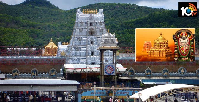 ttd no permission for tirumala temple darshan