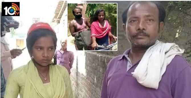 CORONAVIRUS CRISIS 'People are fascinated because I am a girl': 15-year-old who cycled 1,200 km from Delhi to Bihar