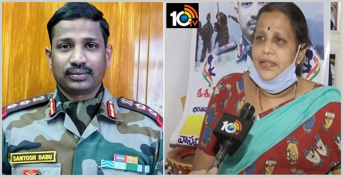 Santhosh Babu Last Words with Mother Manjula Before Martyred in Ladakh