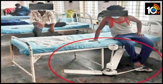 ceiling fan collapse corona patients In Gandhi hospital