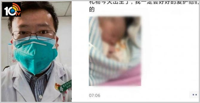 'Final gift': Widow of Chinese Covid-19 whistleblower doctor gives birth