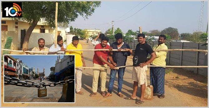 Coronavirus In Telangana Some Villages Impose Lockdown