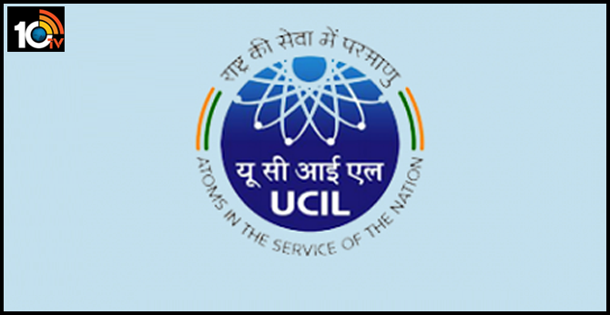 UCIL Recruitment 2020 for Graduate Trainee/ Asst Sub-Inspector