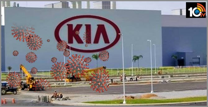 kia company employ tested corona positive