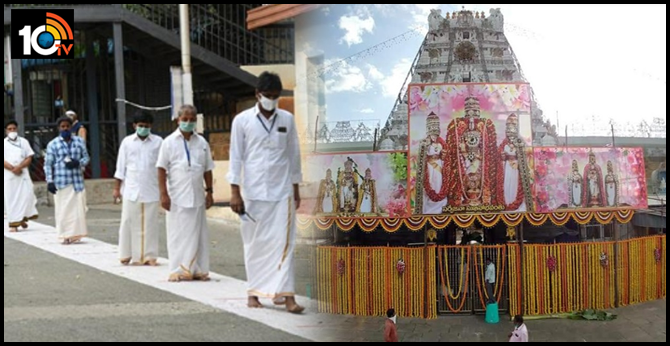 After long time Tirumala Tirupati Devasthanams dharshans Started