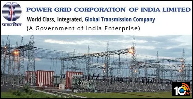 PGCIL Recruitment 2020 notification for apprentices posts