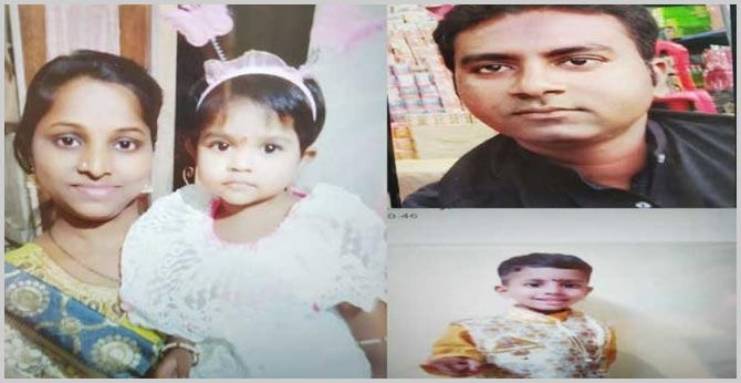 4 members of the same family died in pune parents committed suicide after killing 6year daughter 3year son