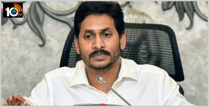 India has gained envy of many: cm jagan