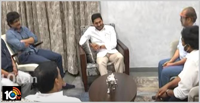 cm jagan tollywood delegation meeting over