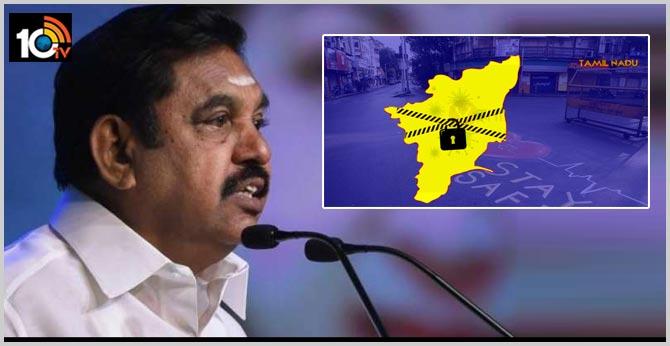 Tamil Nadu announces lockdown from June 19-30 in Chennai, Kanchipuram, Chengalpattu, Kanchipuram