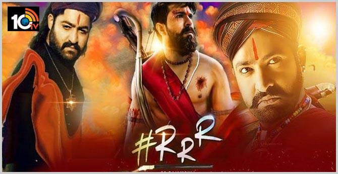 Cancellation of RRR trail shoot