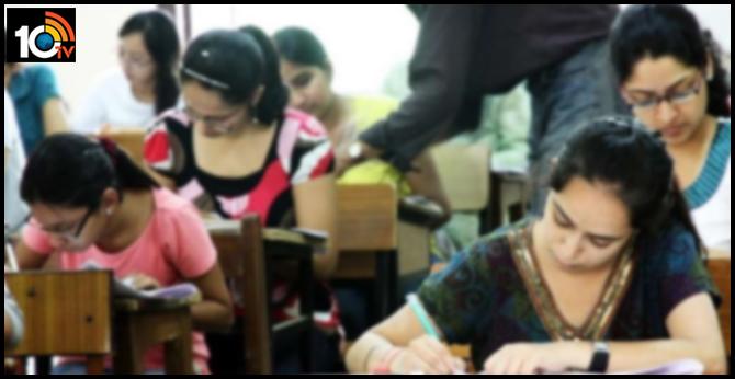 Telangana Postpone all entrance exams including EAMCET Exam