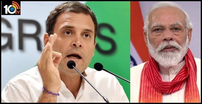 Modi govt has unlocked corona pandemic, petrol-diesel prices: Rahul Gandhi