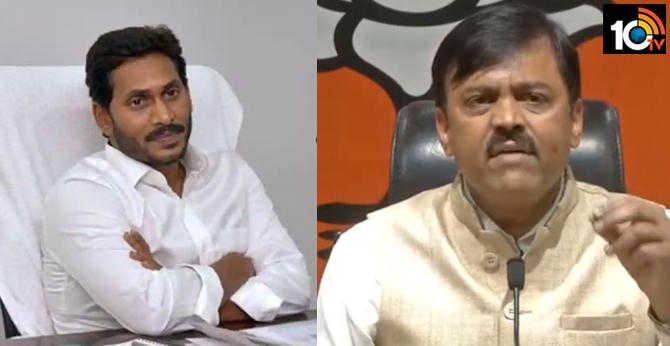 BJP MP GVL Setairs on CM Jagan at remove ysrcp colours panchayat buildings court order