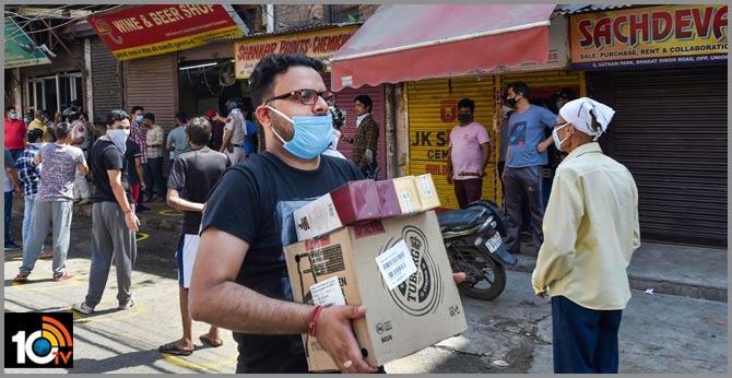 Delhi government to withdraw 70% special corona fee