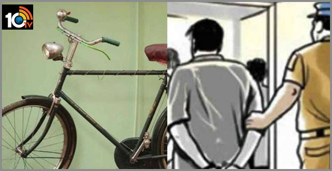 lockdown Thief pedals 600 km on bicycle to commit dacoity..bank robary