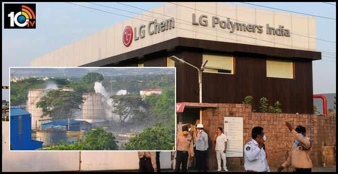 Report of NGT inquiry committee on incident of Vishakha LG polymers gas leakage
