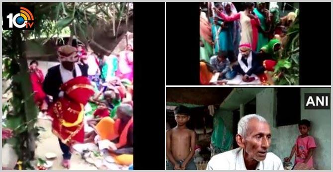 uttar pradesh allahabad prayagraj yong man was married to an effigy