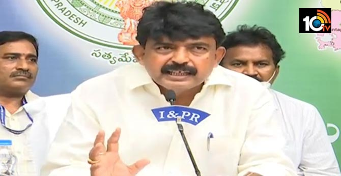 AP Cabinet is the key decision for the CBI inquiry into corruption in the TDP government