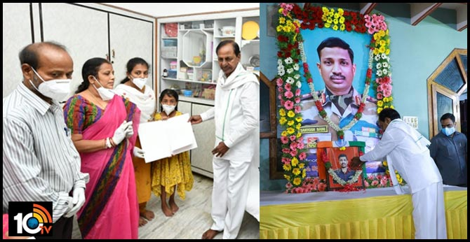 CM KCR visits Martyrs Santosh Babu's family to give 5 crore check and Land Documents