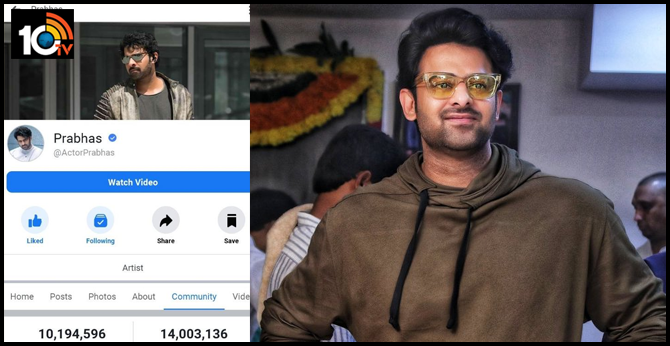 Prabhas Became Most Followed South Indian Actor In FaceBook