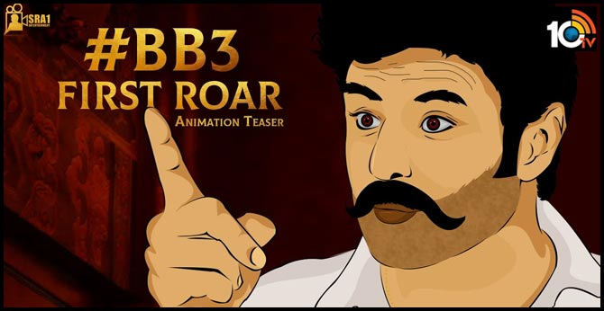 The Animated Version of BB3FirstRoar BB3 Teaser