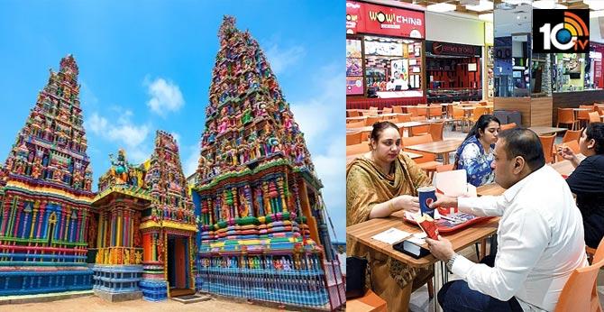 ap govtnew guideline for temples, malls, hotels, restaurants