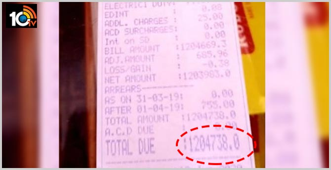small mobile shop power bill is rs.12 lakhs in Mahbubnagar