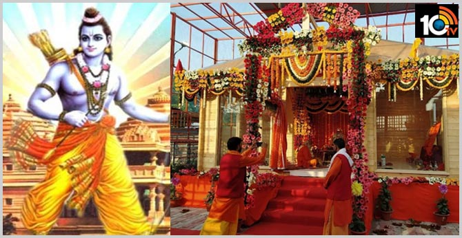 Ram Temple's 'Bhumi Pujan' postponed, fresh dates to be announced later
