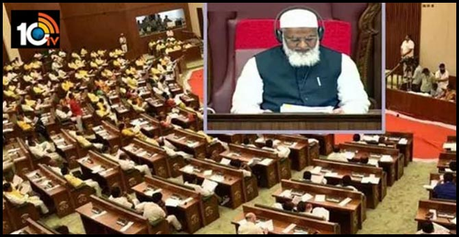 bills are not approved in ap legislative council
