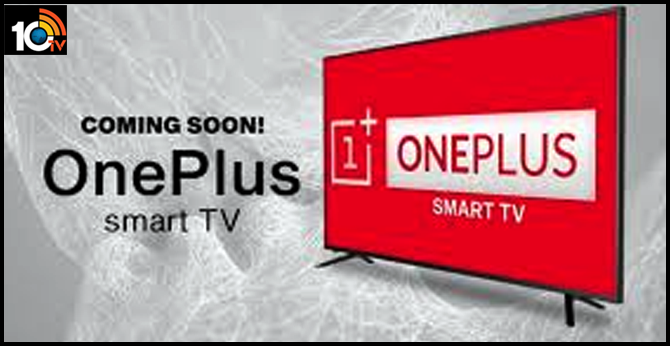 Cheaper OnePlus smart TV coming to India on July 2; direct target to be Xiaomi, Realme