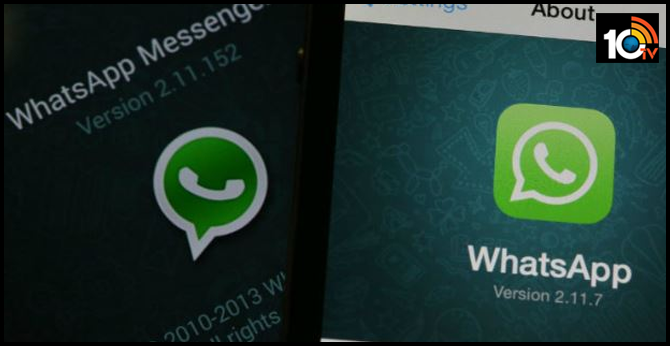 How to set up WhatsApp Payments, send and receive money