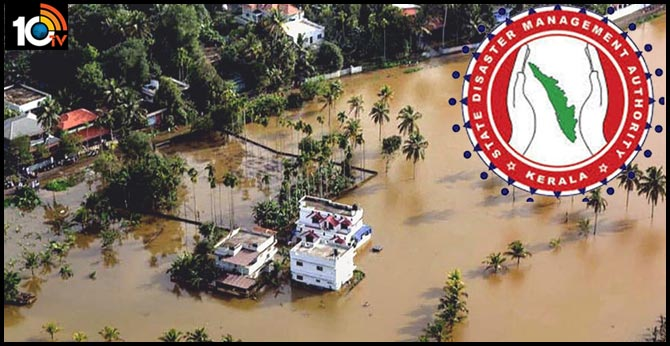 Unhappy with IMD, Kerala tests private forecasts