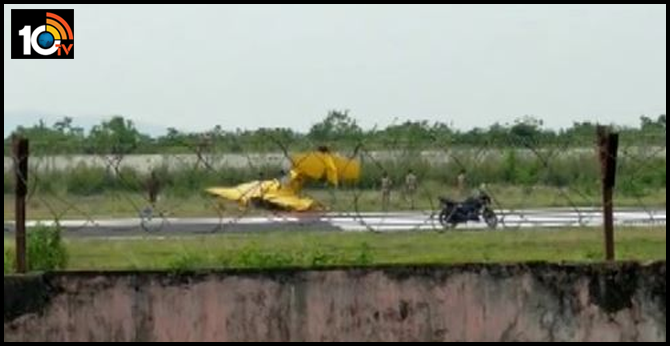 trainee aircraft crash in odisha, two pilots died