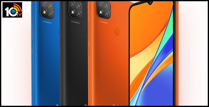 Xiaomi Redmi 9A vs Xiaomi Redmi 9C Launched Today