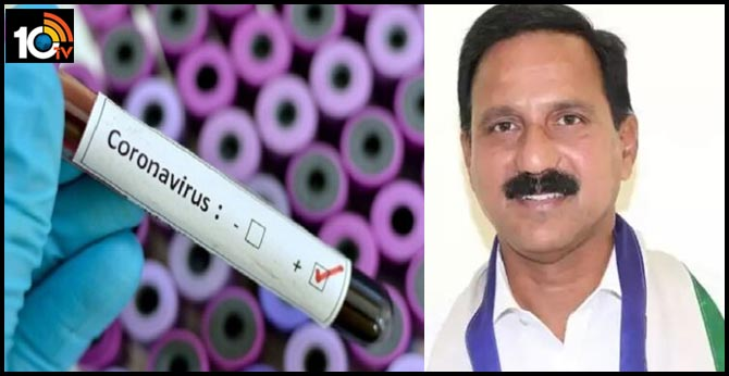 ap ycp mla tests corona positive