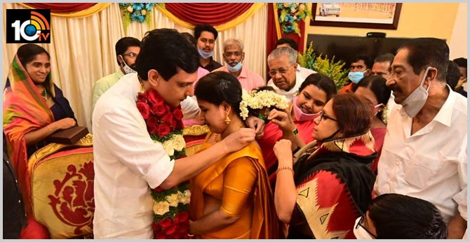 Kerala Chief Minister's Daughter Weds In Simple Ceremony