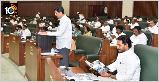 Capital decentralization, CRDA bills to be reintroduced in AP Assembly